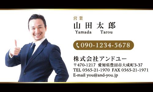 顔写真付き名刺 写真入り名刺 デザイン HR-kaophoto-005