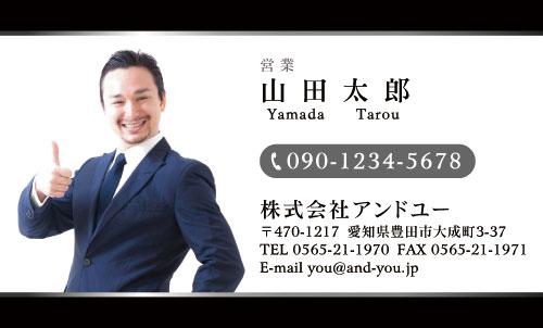 顔写真付き名刺 写真入り名刺 デザイン HR-kaophoto-006