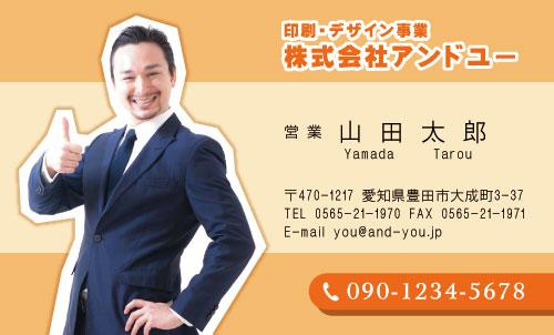 顔写真付き名刺 写真入り名刺 デザイン HR-kaophoto-007