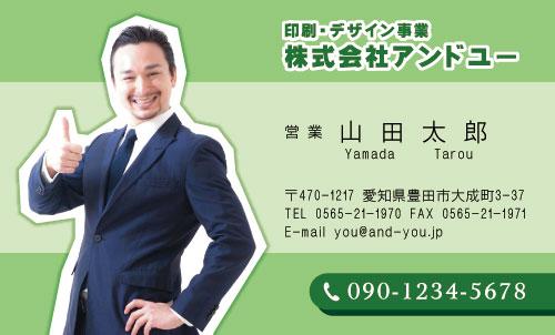 顔写真付き名刺 写真入り名刺 デザイン HR-kaophoto-008