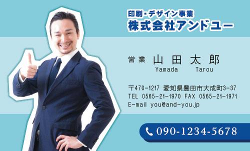 顔写真付き名刺 写真入り名刺 デザイン HR-kaophoto-009