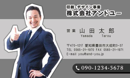 顔写真付き名刺 写真入り名刺 デザイン HR-kaophoto-010
