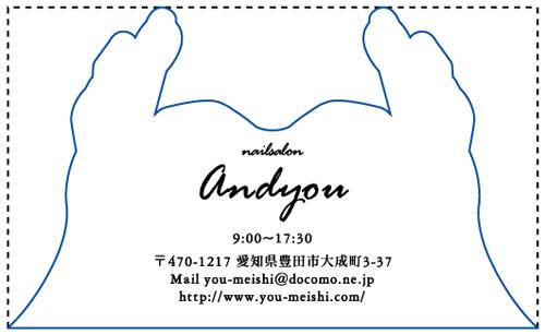 名刺・ショップカードに大活躍!!おしゃれな切り抜き名刺のデザイン AI-KIRI-151
