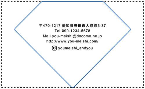 名刺・ショップカードに大活躍!!おしゃれな切り抜き名刺のデザイン AI-KIRI-161
