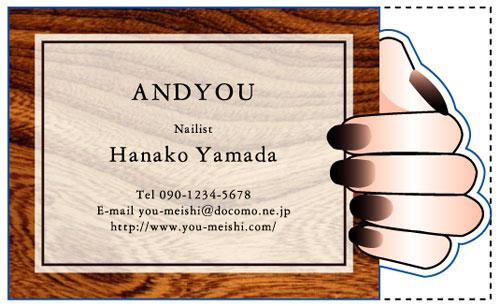 名刺・ショップカードに大活躍!!おしゃれな切り抜き名刺のデザイン AI-KIRI-164