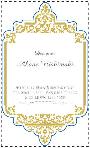 名刺・ショップカードに大活躍!!おしゃれな切り抜き名刺のデザイン AK-KIRI-022