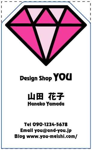 名刺・ショップカードに大活躍!!おしゃれな切り抜き名刺のデザイン AY-KIRI-015