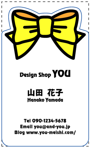 名刺・ショップカードに大活躍!!おしゃれな切り抜き名刺のデザイン AY-KIRI-019