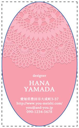 名刺・ショップカードに大活躍!!おしゃれな切り抜き名刺のデザイン AY-KIRI-027