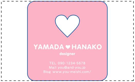 名刺・ショップカードに大活躍!!おしゃれな切り抜き名刺のデザイン AY-KIRI-052