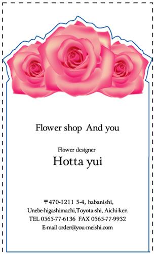 名刺・ショップカードに大活躍!!おしゃれな切り抜き名刺のデザイン YH-KIRI-014