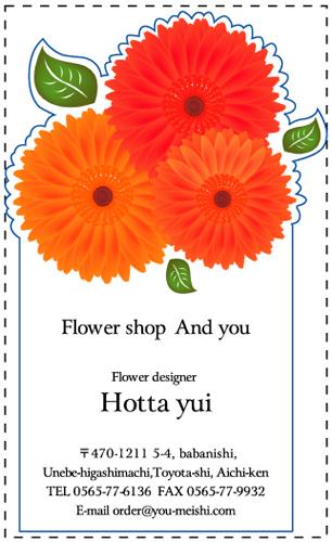 名刺・ショップカードに大活躍!!おしゃれな切り抜き名刺のデザイン YH-KIRI-018