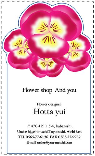 名刺・ショップカードに大活躍!!おしゃれな切り抜き名刺のデザイン YH-KIRI-019
