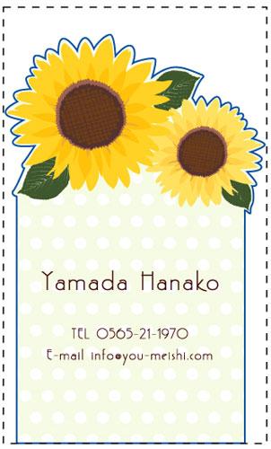 名刺・ショップカードに大活躍!!おしゃれな切り抜き名刺のデザイン YH-KIRI-037