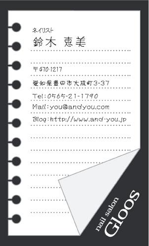 ユニークで面白い 個性派名刺 AY-KO-009デザイン AY-KO-009