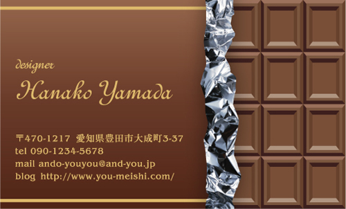 ユニークで面白い 個性派名刺 AY-KO-056デザイン AY-KO-056