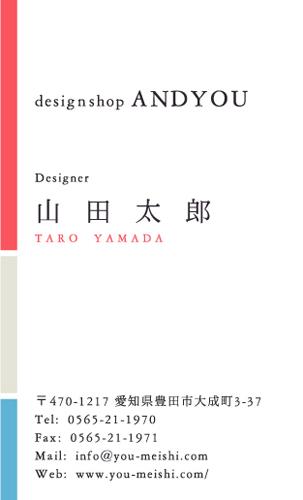 ユニークで面白い 個性派名刺 AY-KO-079デザイン AY-KO-079