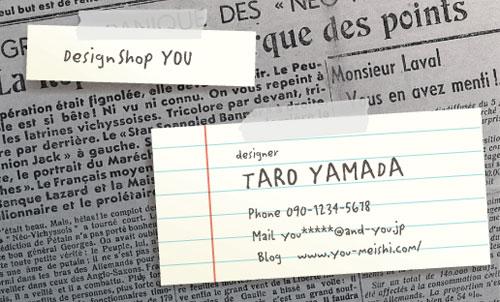 ユニークで面白い 個性派名刺 AY-KO-018デザイン AY-KO-018