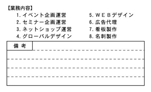 ユニークで面白い 個性派名刺 NI-KO-036デザイン NI-KO-036