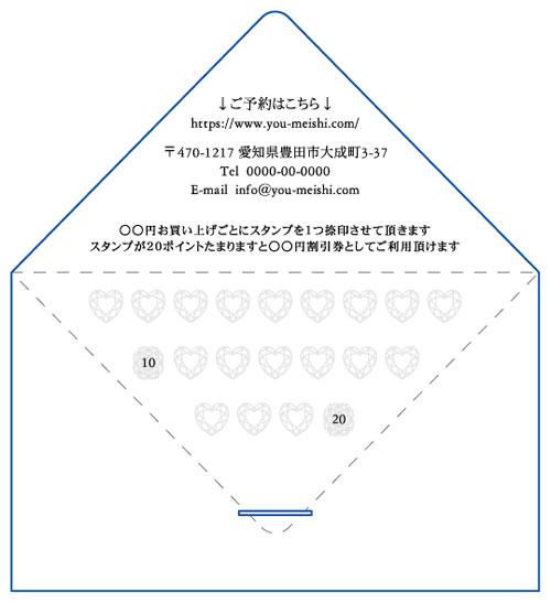 レター型 二つ折り 名刺デザイン AI-LE-009