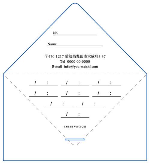 レター型 二つ折り 名刺デザイン AI-LE-010