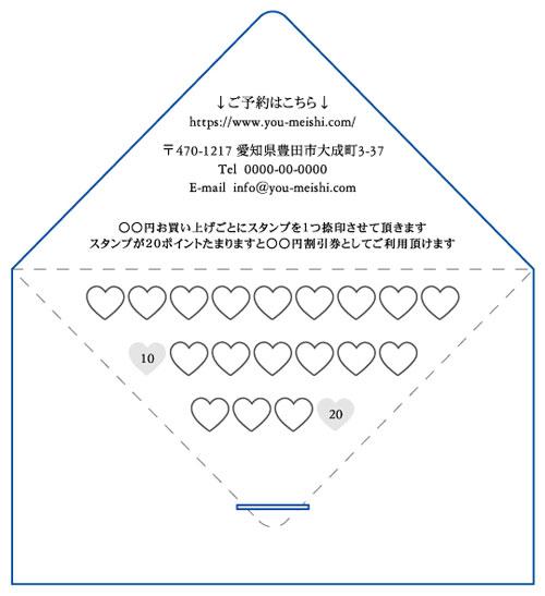 レター型 二つ折り 名刺デザイン AI-LE-012