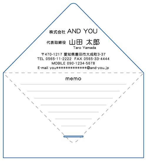 レター型 二つ折り 名刺デザイン AK-LE-003