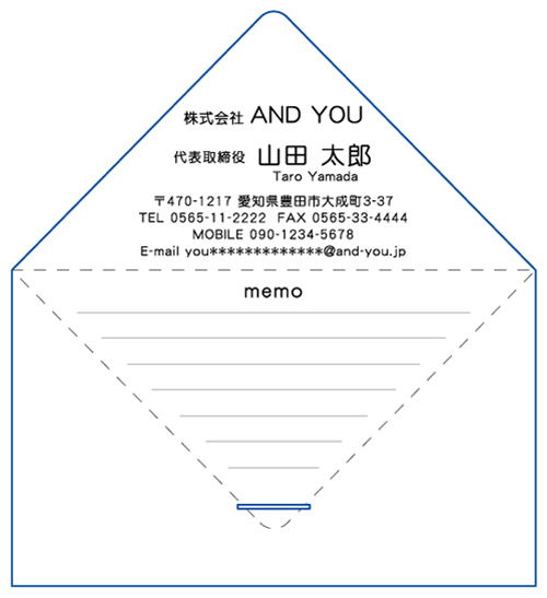 レター型 二つ折り 名刺デザイン AK-LE-004