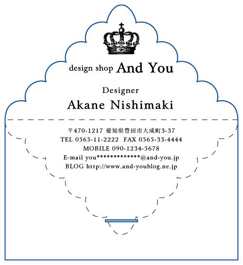 レター型 二つ折り 名刺デザイン AK-LE-029