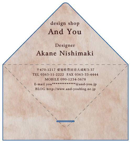 レター型 二つ折り 名刺デザイン AK-LE-033