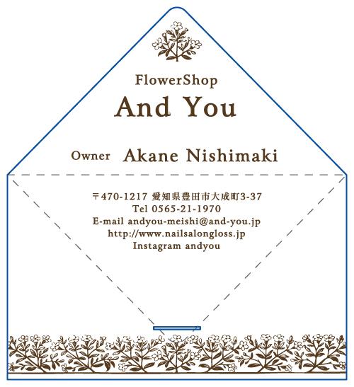 レター型 二つ折り 名刺デザイン AK-LE-041