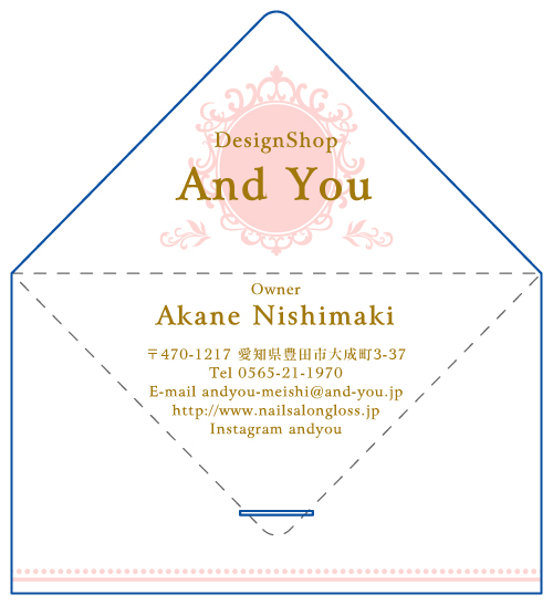 レター型 二つ折り 名刺デザイン AK-LE-046