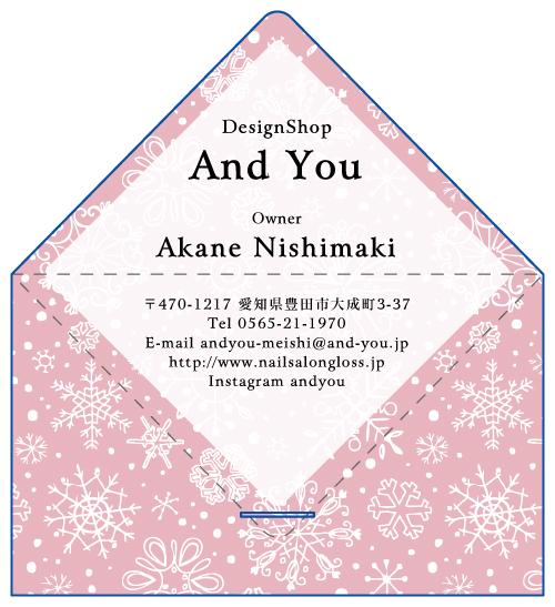 レター型 二つ折り 名刺デザイン AK-LE-049