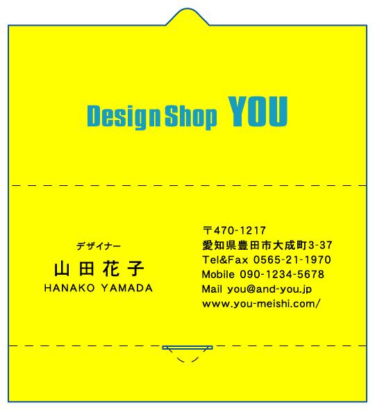 レター型 二つ折り 名刺デザイン AY-LE-009