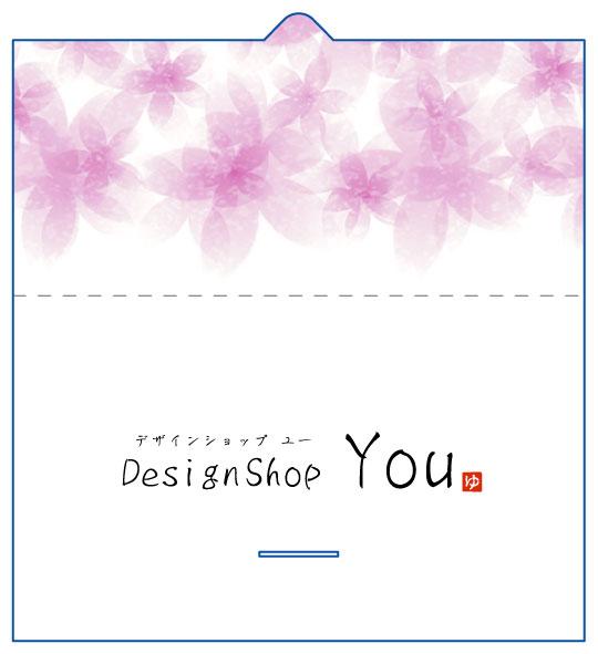 レター型 二つ折り 名刺デザイン AY-LE-017