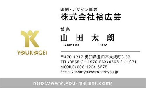 ロゴ・会社名 金・銀・メタリックゴールド・シルバー・ピンク・ホログラム印刷名刺デザイン AY-LOSP-001
