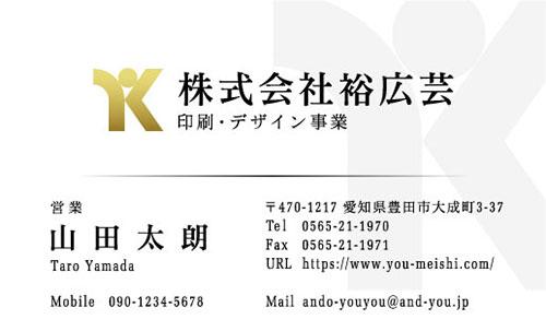 ロゴ・会社名 金・銀・メタリックゴールド・シルバー・ピンク・ホログラム印刷名刺デザイン AY-LOSP-002