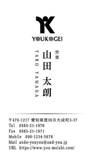 ロゴ・会社名 金・銀・メタリックゴールド・シルバー・ピンク・ホログラム印刷名刺デザイン AY-LOSP-004