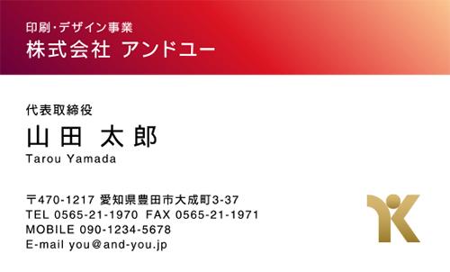 ロゴ・会社名 金・銀・メタリックゴールド・シルバー・ピンク・ホログラム印刷名刺デザイン HR-LOSP-001