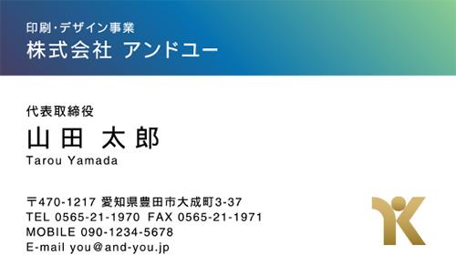 ロゴ・会社名 金・銀・メタリックゴールド・シルバー・ピンク・ホログラム印刷名刺デザイン HR-LOSP-002