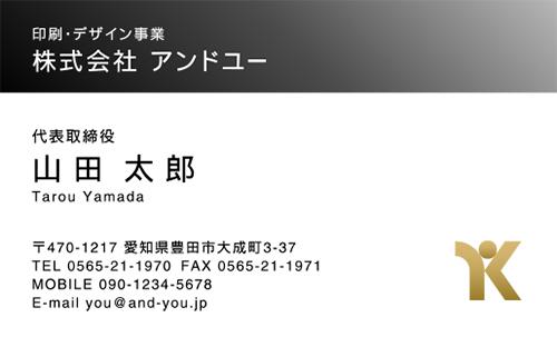ロゴ・会社名 金・銀・メタリックゴールド・シルバー・ピンク・ホログラム印刷名刺デザイン HR-LOSP-003