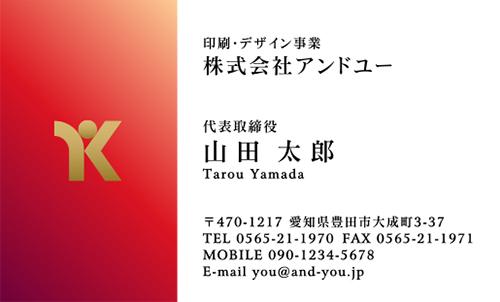ロゴ・会社名 金・銀・メタリックゴールド・シルバー・ピンク・ホログラム印刷名刺デザイン HR-LOSP-004