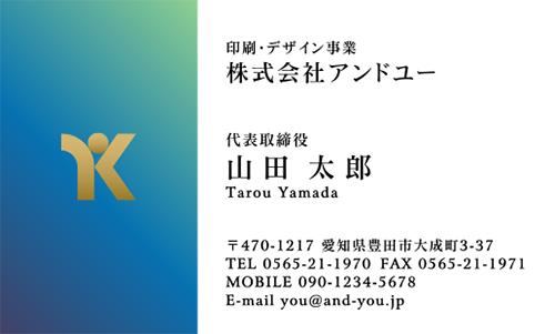 ロゴ・会社名 金・銀・メタリックゴールド・シルバー・ピンク・ホログラム印刷名刺デザイン HR-LOSP-005