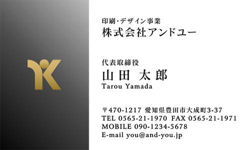ロゴ・会社名 金・銀・メタリックゴールド・シルバー・ピンク・ホログラム印刷名刺デザイン HR-LOSP-006