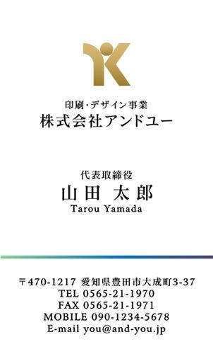 ロゴ・会社名 金・銀・メタリックゴールド・シルバー・ピンク・ホログラム印刷名刺デザイン HR-LOSP-008
