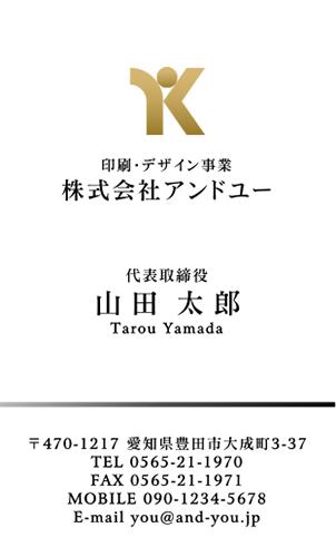 ロゴ・会社名 金・銀・メタリックゴールド・シルバー・ピンク・ホログラム印刷名刺デザイン HR-LOSP-009