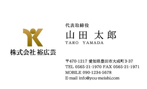 ロゴ・会社名 金・銀・メタリックゴールド・シルバー・ピンク・ホログラム印刷名刺デザイン NI-LOSP-013
