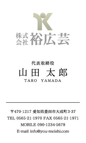 ロゴ・会社名 金・銀・メタリックゴールド・シルバー・ピンク・ホログラム印刷名刺デザイン NI-LOSP-021