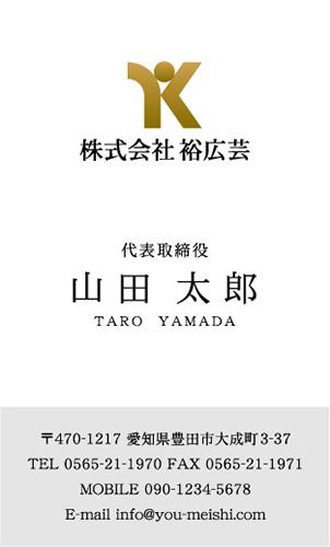 ロゴ・会社名 金・銀・メタリックゴールド・シルバー・ピンク・ホログラム印刷名刺デザイン NI-LOSP-022