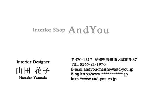ロゴ・会社名 金・銀・メタリックゴールド・シルバー・ピンク・ホログラム印刷名刺デザイン NI-LOSP-024